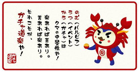 doraunchuku2.jpg